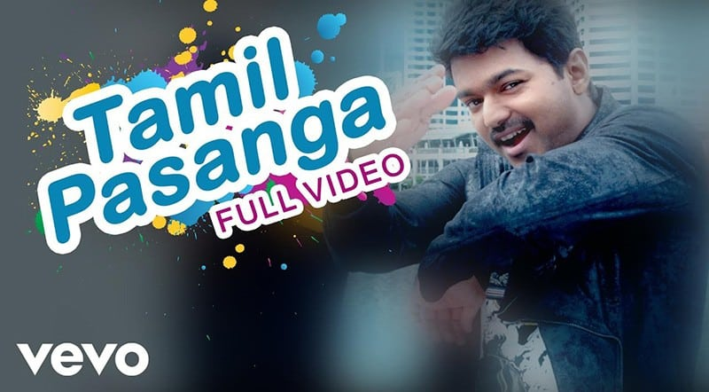 Tamil Pasanga Song Lyrics From Thalaivaa