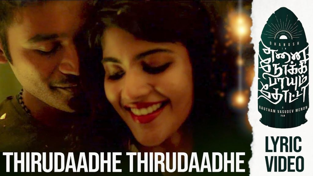 Thirudaadhe Thirudaadhe Song Lyrics From Enai Noki Paayum Thota