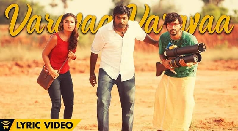 Varavaa Varavaa Song Lyrics From Naanum Rowdy Dhaan