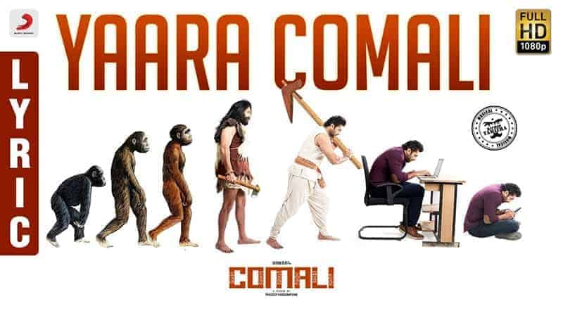 Yaara Comali Song Lyrics From Comali