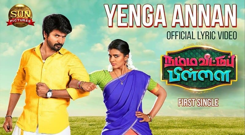 Yenga Annan Song Lyrics From Namma Veettu Pillai