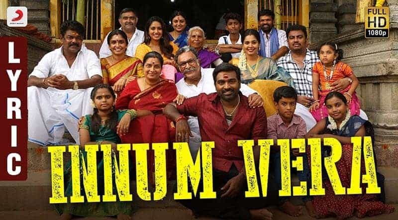Innum Vera Song Lyrics From Sangathamizhan