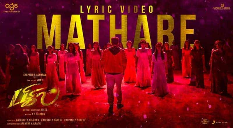 Maathare Song Lyrics From Bigil