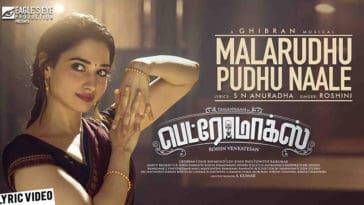 Malarudhu Pudhu Naale Song Lyrics From Petromax