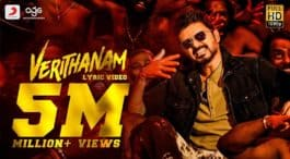 Verithanam Song Lyrics