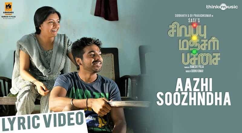 Aazhi Soozhndha Song Lyrics From Sivappu Manjal Pachai