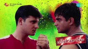 Maddy Maddy Song Lyrics From Minnale