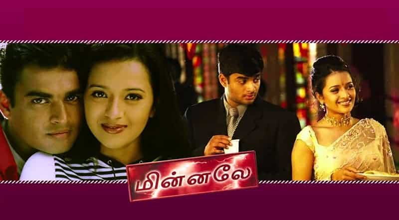Minnale Movie Song Lyrics