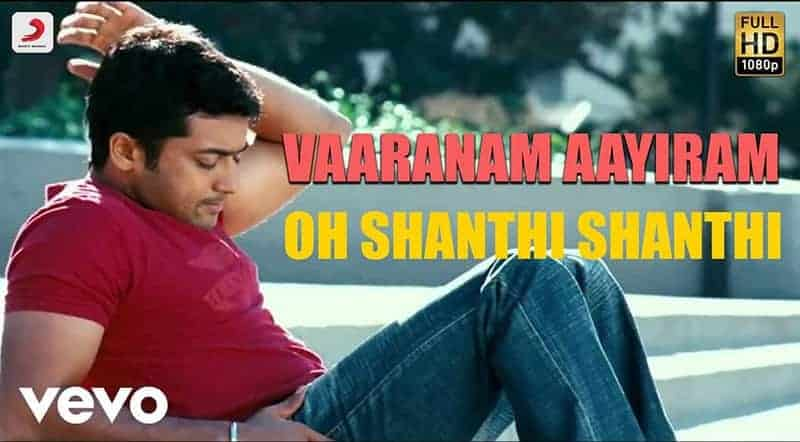 Oh Shanthi Shanthi Song Lyrics From Vaaranam Aayiram