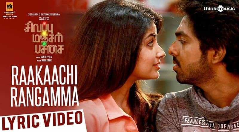 Raakaachi Rangamma Song Lyrics From Sivappu Manjal Pachai