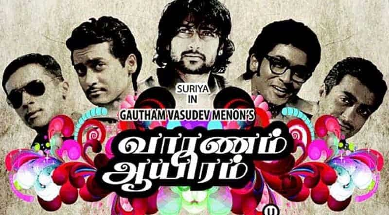 Vaaranam Aayiram Movie Song Lyrics