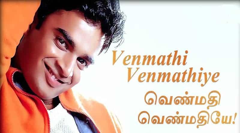 Venmathi Venmathiye Nillu Song Lyrics From Minnale