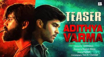 Adithya Varma Movie Song Lyrics