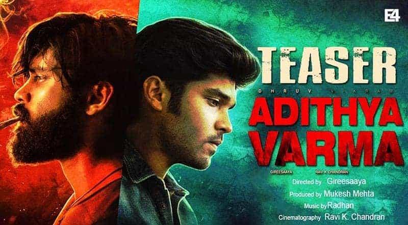 Adithya Varma Movie Song Lyrics