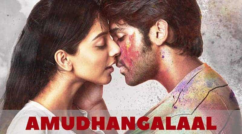Amudhangalaal Song Lyrics From Adithya Varma