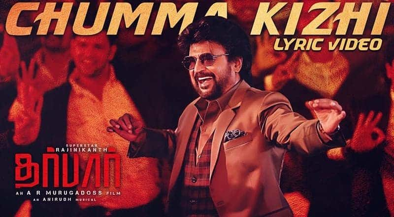 Chumma Kizhi Song Lyrics From Darbar