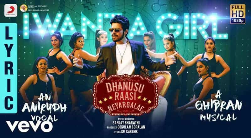 I Want A Girl Song Lyrics From Dhanusu Raasi Neyargalae