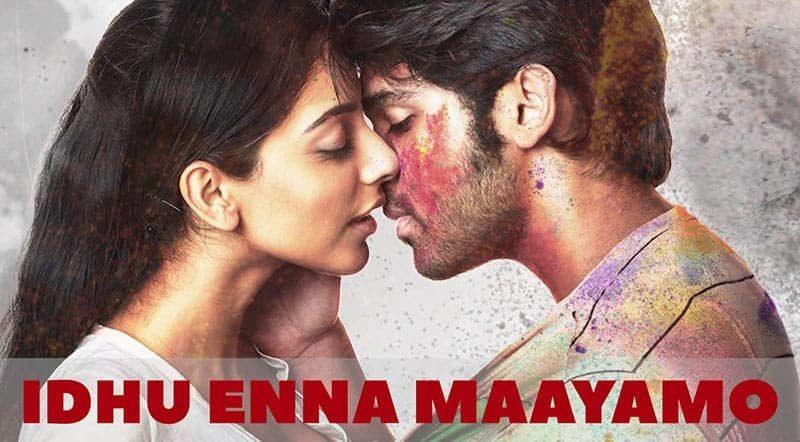 Idhu Enna Maayamo Song Lyrics From Adithya Varma