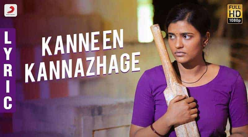 Kanne En Kannazhage Song Lyrics From Kanaa