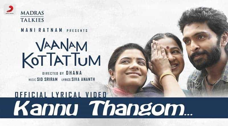 Kannu Thangom Song Lyrics From Vaanam Kottattum