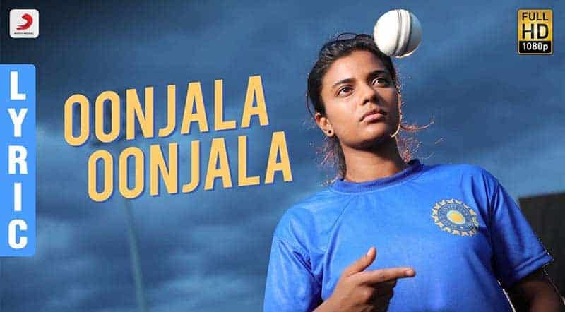 Oonjala Oonjala Song Lyrics From Kanaa