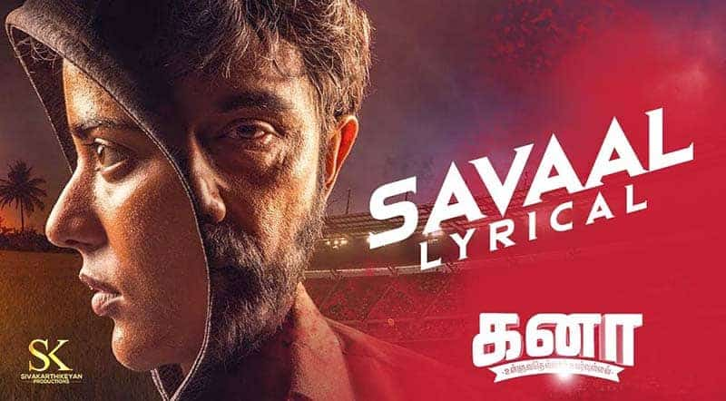 Savaal Song Lyrics From Kanaa
