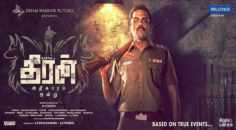 Theeran Adhigaaram Ondru Movie Song Lyrics