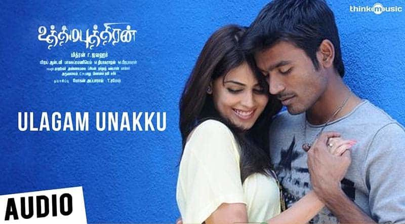 Ulagam Unaku Song Lyrics From Uthamaputhiran