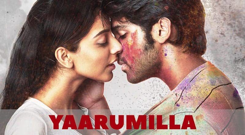 Yaarumillaa Song Lyrics From Adithya Varma