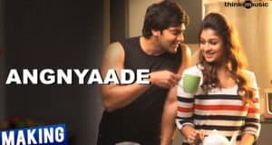 Angnyaade Song Lyrics