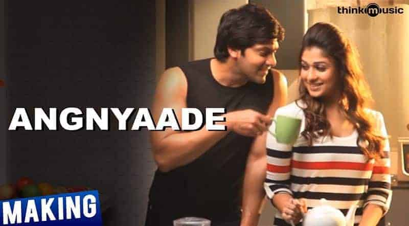 Angnyaade Song Lyrics From Raja Rani