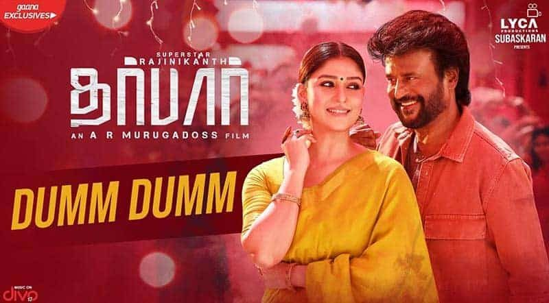 Dumm Dumm Song Lyrics From Darbar Tamil