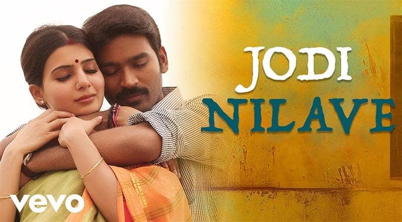 Jodi Nilave Song Lyrics From Thanga Magan