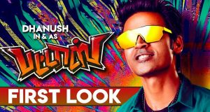 Pattas Song Lyrics