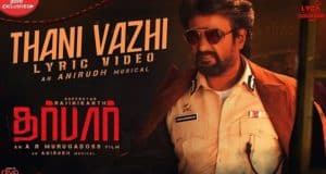 Thani Vazhi Song Lyrics