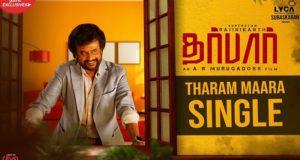 Tharam Maara Single Song Lyrics