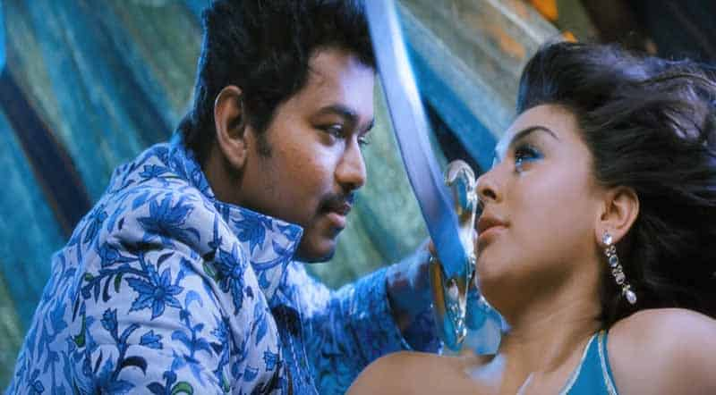 Chillax Song Lyrics From Velayudham