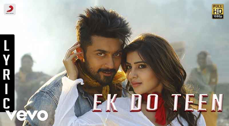 Ek Do Theen Song Lyrics From Anjaan