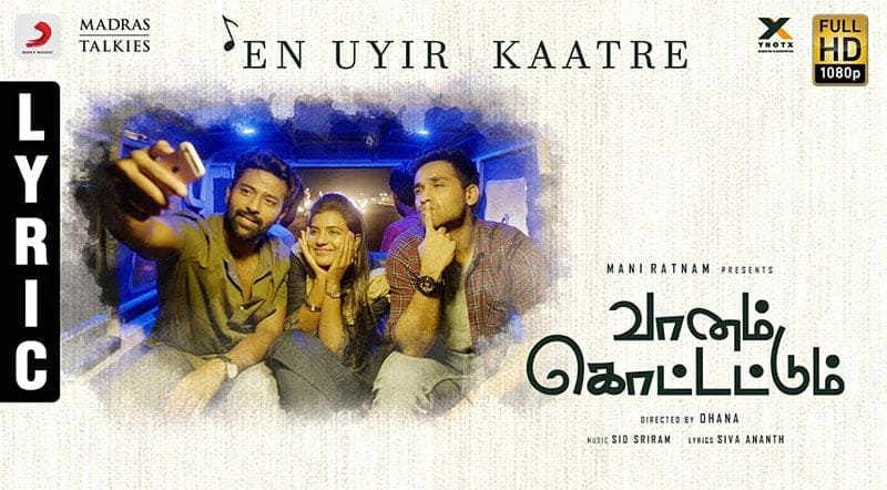 En Uyir Kaatre Song Lyrics From Vaanam Kottattum