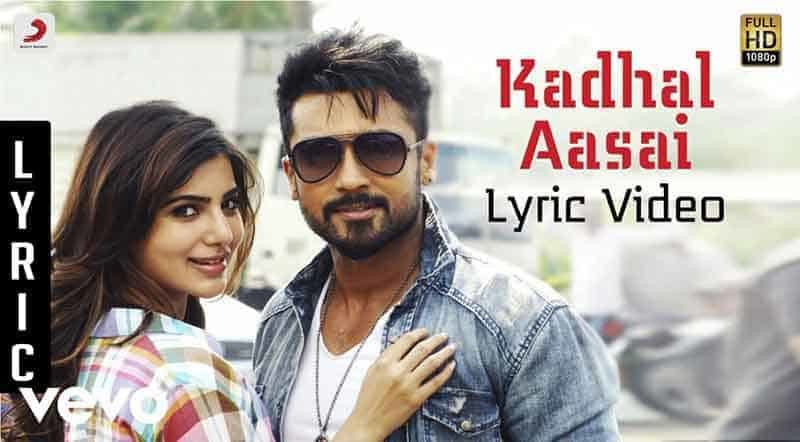 Kaadhal Aasai Song Lyrics From Anjaan