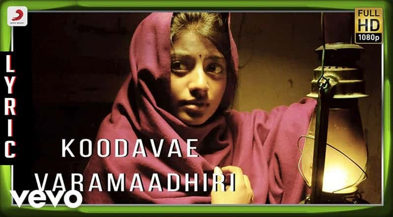 Koodave Varamaadhiri Song Lyrics From Kayal