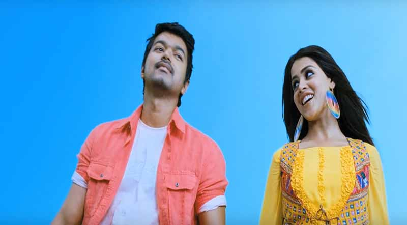 Mayam Seidhayo Song Lyrics From Velayudham