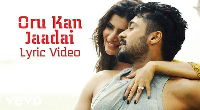 Oru Kan Jaadai Song Lyrics From Anjaan