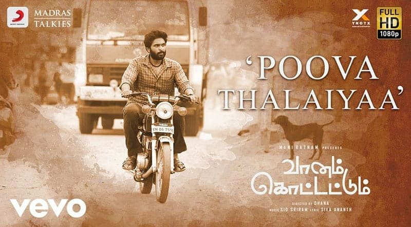 Poova Thalaiyaa Song Lyrics From Vaanam Kottattum