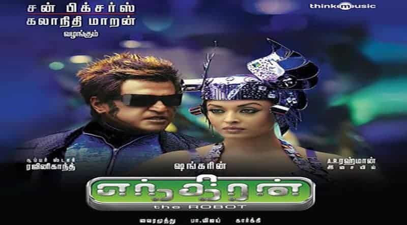 Pudhiya Manidha Song Lyrics From Enthiran