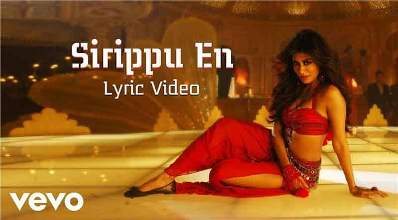Sirippu En Song Lyrics From Anjaan