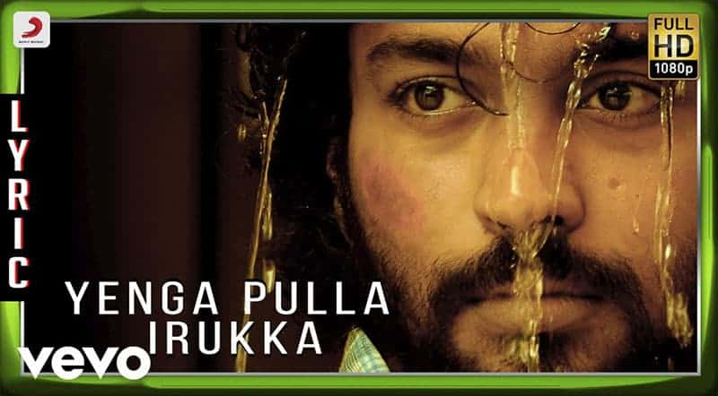 Yenga Pulla Irukka Song Lyrics From Kayal