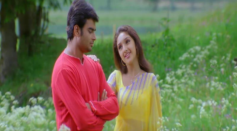Kaatre Poongatre Song Lyrics From Priyamaana Thozhi