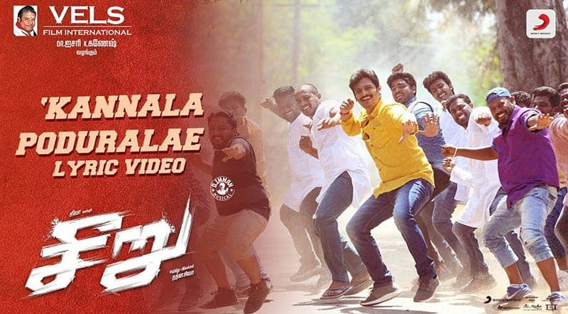 Kannaala Poduraaley Song Lyrics From Seeru