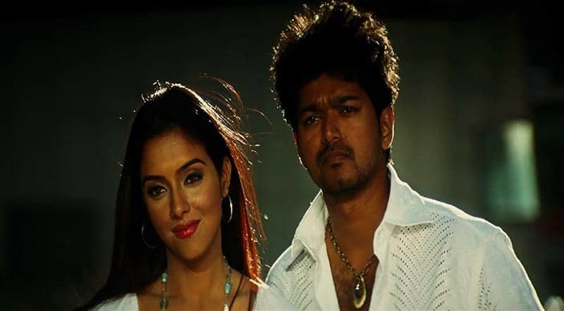 Nee Mutham Ondru Song Lyrics From Pokkiri